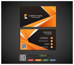 橙色科技简约公司名片设计模板