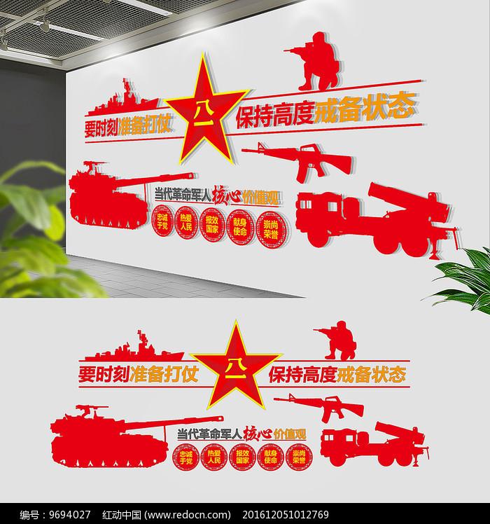 大型创意军队部队文化墙