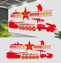 大型创意军队部队文化墙 AI