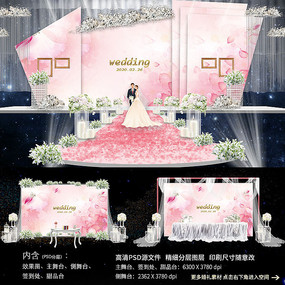 粉色浪漫婚礼舞台背景效果图