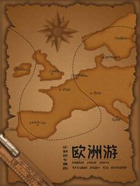 复古风欧洲游宣传海报