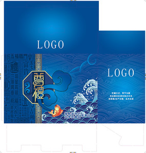 海鲜礼盒包装设计