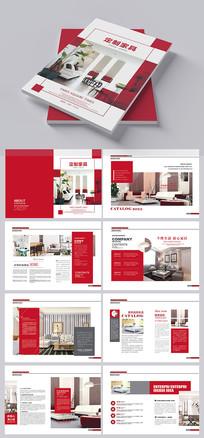 家居定制画册设计