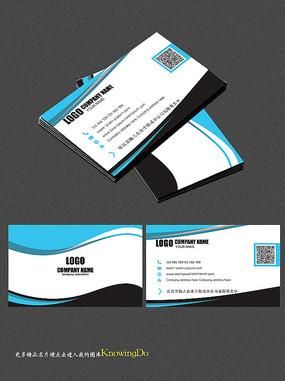 蓝色广告名片设计
