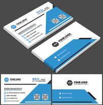 企业二维码创意名片