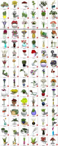 现代花瓶插花绿植干花