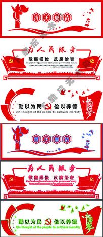中国风廉政党建文化墙