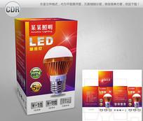 LED灯泡包装模板