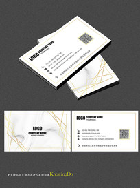 金色线条企业名片设计