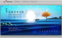 蓝色高端新中式地产广告
