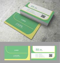 绿色创意名片