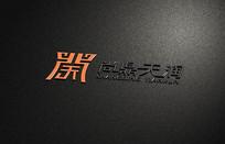 商鼎天润logo