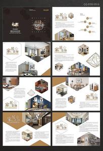 室内家装宣传画册