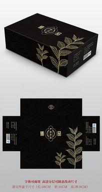 食品茶叶酒黑金高档包装设计