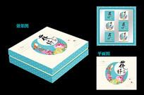 中秋月饼包装盒cdr矢量