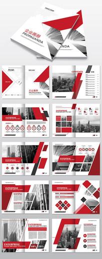创意公司企业画册设计