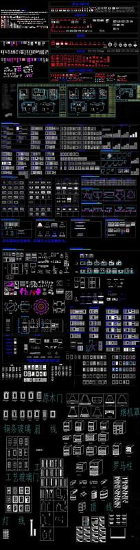 橱柜标准模块CAD图集