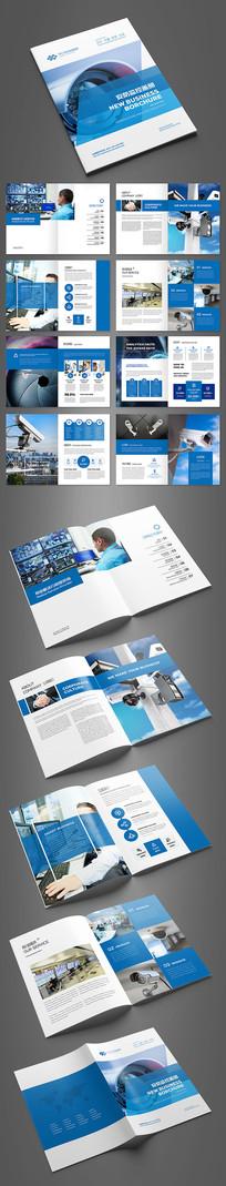 大气蓝色安防监控画册设计模板 AI