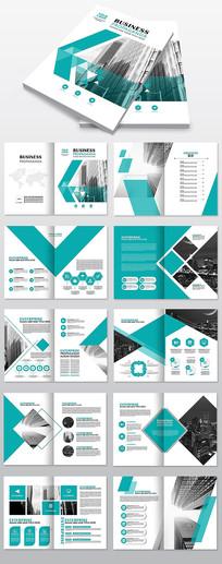 大气企业企业宣传册设计