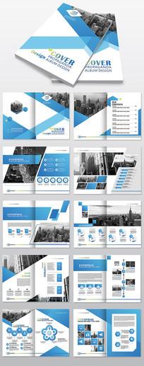 大气企业宣传画册设计 CDR