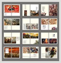 红色文化宣传画册
