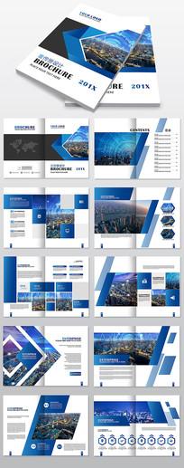简约大气公司企业画册设计