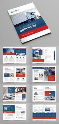 快递运输智能物流企业画册 PSD