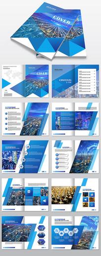 企业宣传画册设计模板 CDR