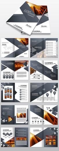 企业整套招商画册设计