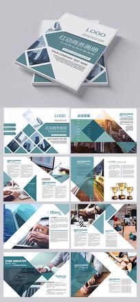 商务企业宣传画册模板 PSD