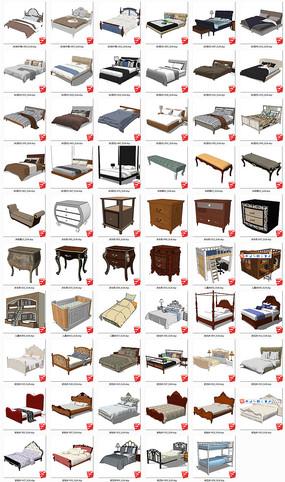 现代室内床SU模型