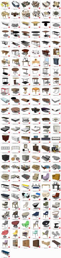 现代室内设计家具SU模型