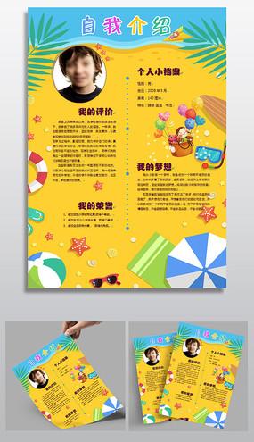 下载收藏 中秋节传统节日电子小报 下载收藏 读书小报手抄报模板下载图片