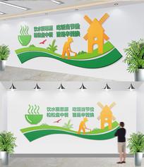 学校食堂文化墙餐厅文化墙
