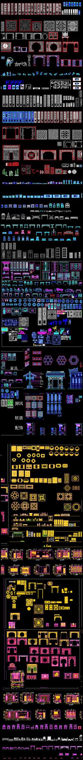 中式家具CAD图块合集