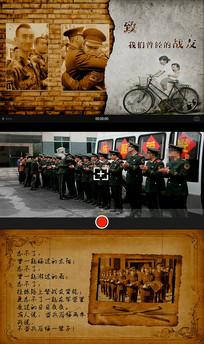 部队军队退伍老兵聚会纪念视频模板