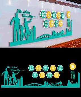 大气社区文化墙模板