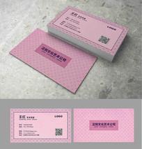 粉紫色原创名片