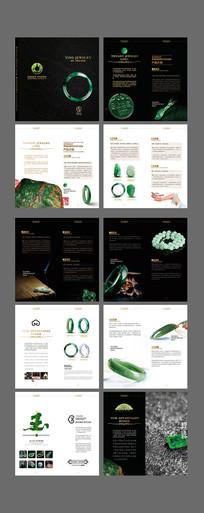 高端玉器玉石产品手册
