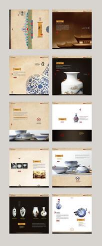 古典瓷器画册设计