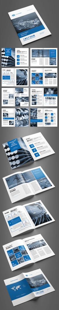 蓝色大气工业制造画册设计模板
