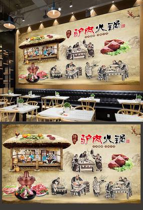 驴肉火锅餐饮美食背景墙