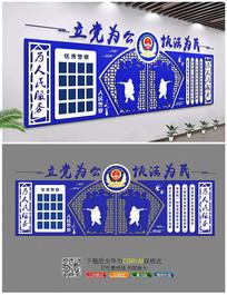 蓝色公安局宣传口号文化墙展板