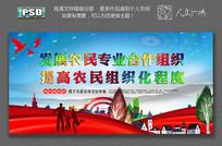 乡村文明建设宣传海报