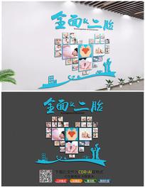 医院社区二胎政策文化墙