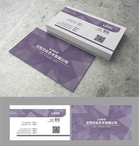 紫色原创名片