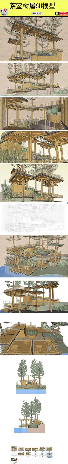 茶室设计模型