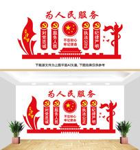 党建党风文化墙