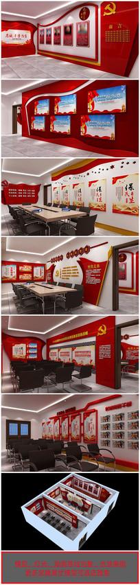 党建会议室展厅3D模型 3ds