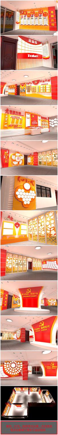 党建展示中心设计3D模型 3ds
